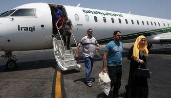 گردشگران عراقی، مسافر بومگردی ایران میشوند