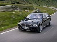 جدیدترین محصول «BMW» مدل 2017 +تصاویر