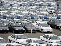 تداوم اثربخشی خودرو بر رشد اقتصادی