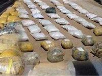 شگردهای عجیب قاچاقچیان در جاسازی موادمخدر
