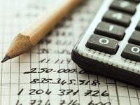 سامانه جامع مالیاتی زیرتیغ منفعتطلبان