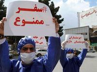 ۳۵میلیون ایرانی به کرونا مبتلا شدند