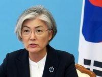 کره جنوبی به دنبال معافیت از تحریمهای ایران است