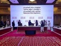 دیدار هیات های مذاکره کننده دولت افغانستان و طالبان در قطر