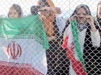 آنچه از حضور زنان در بازی پرسپولیس – کاشیما نمیدانید