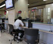 جزییات نحوه فعالیت بانکهای خصوصی تا پایان آبان ماه