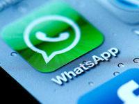 قطع دسترسی کاربران گوشیهای قدیمی به واتساپ