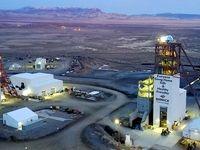 سود 3برابری دومین غول طلای دنیا/ ثبات تولید و قیمت «باریک» تا 5سال آینده