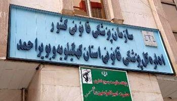 چهارمین محموله بقایای اجساد پرواز تهران-یاسوج به پزشکی قانونی رسید