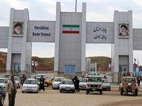 مرز پرویز خان موقتا بسته شد