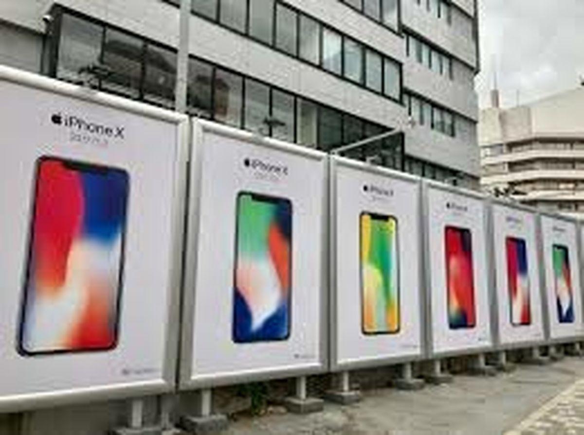 40میلیارد دلار، بازار گوشیهای هوشمند را از رکود در میآورد؟