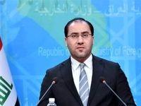 واکنش عراق به فراخوان خروج اتباع آمریکا