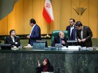 حاشیههای مجلس در چهارمین روز بررسی وزرا +تصاویر