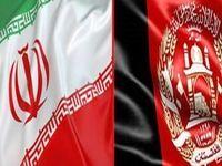 برطرف شدن موانع بانکی و حمل و نقل تجار ایرانی و افغانستانی
