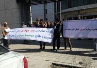 تجمع مجدد سپردهگذاران میزان در مشهد +عکس
