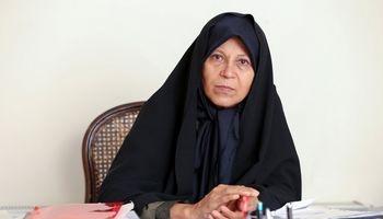فائزه هاشمی: اگر بابا زنده بود؛ FATF هرگز معطل نمیماند