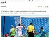 رویترز: ایران مراکش را شگفتزده کرد