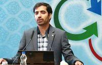 جزئیات بخشنامه جدید قوهقضاییه برای رفع سوءاثر چکهای برگشتی