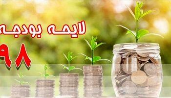 مزیتهای تدوین بودجه دو سالانه