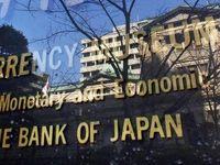 بانک مرکزی ژاپن سود اوراق را به صفر درصد می رساند