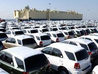 سقوط قیمت خودرو در راه است؟/ بازار خودرو ساماندهی میشود