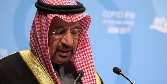 اعلام افزایش اندک ذخایر نفت و گاز عربستان پس از انجام بازبینی مستقل