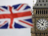 کارمندان انگلیسی فقیرتر شدند