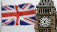 ثبت بدترین عملکرد اقتصادی انگلیس در یک دهه اخیر