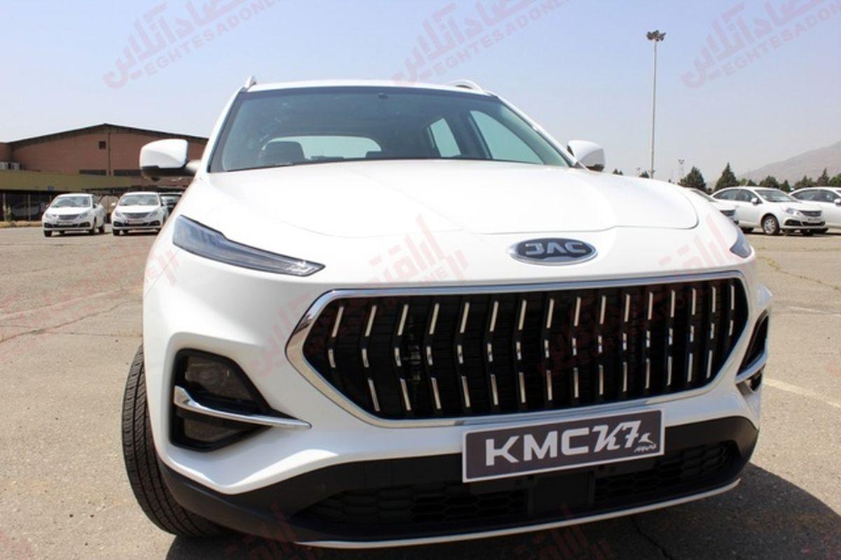 KMC K7 محصول جدید کرمان موتور در بازار خودرو + فیلم