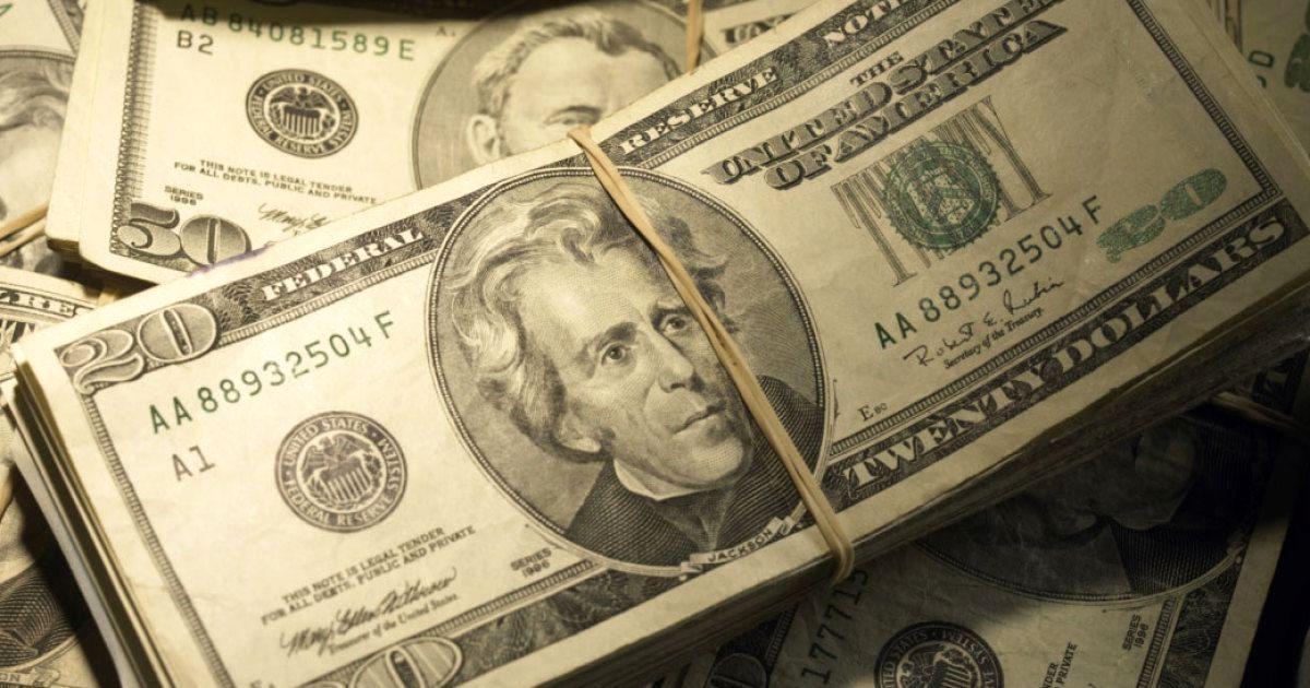 کاهش دامنه نوسانات در بازار ارز
