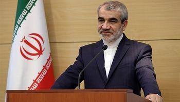 طرح تشکیل وزارت بازرگانی در شورای نگهبان رد شد