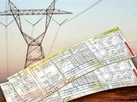 شناور شدن تعرفههای برق صنعتی تا پایان سال