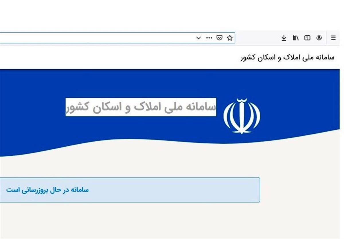تداوم اختلال سایبری در سایت های وزارت راه
