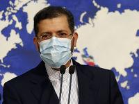 تکذیب توقف مذاکرات ایران و چین