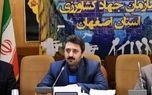 با انتقال آب خلیج فارس به اصفهان باید برداشت صنایع از زاینده رود به حداقل برسد
