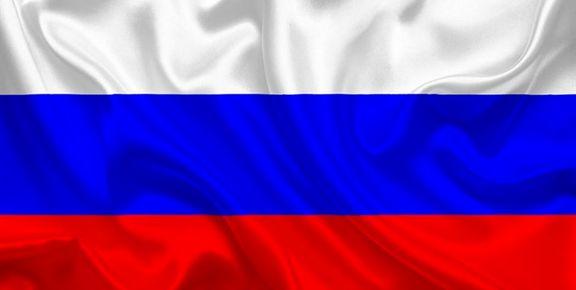 روسیه ۱.۲تریلیون دلار نفت دارد