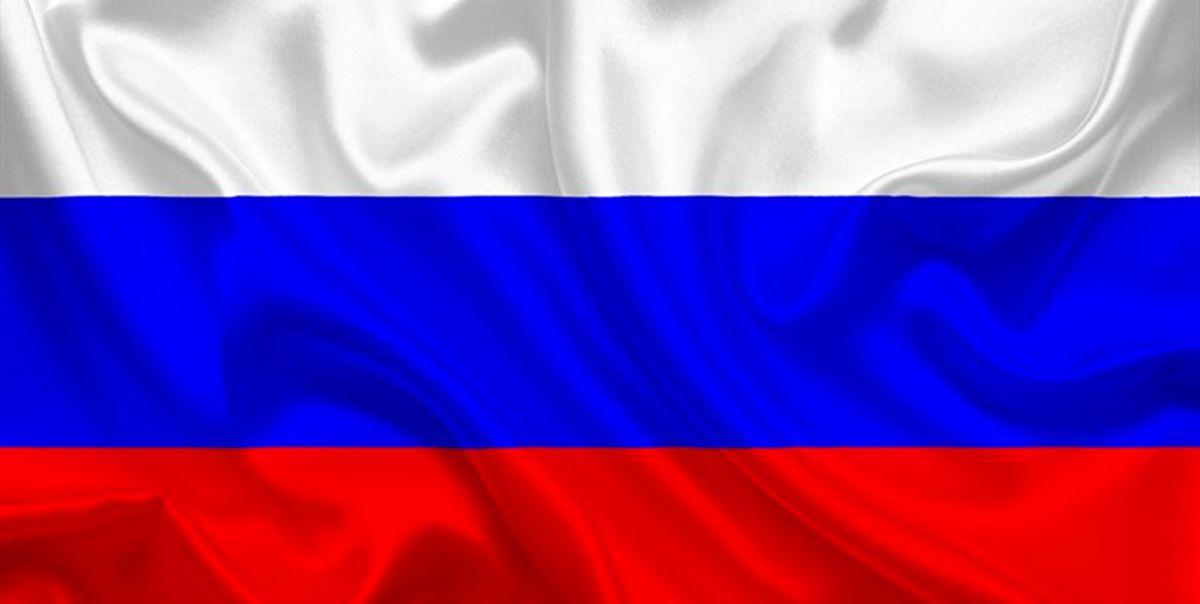 آزمون انزوای روسیه
