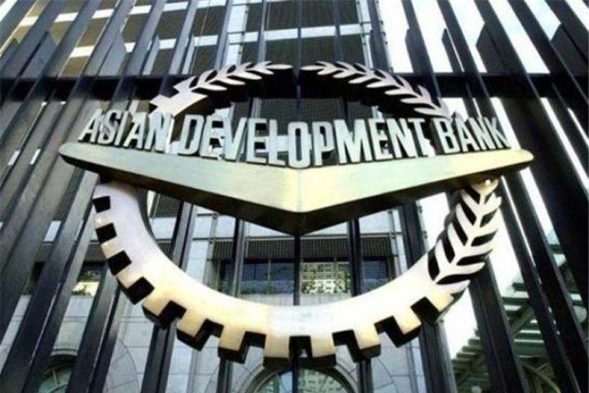 کمک ۲۰میلیون دلاری بانک توسعه آسیا به اعضای خود