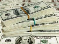 4پیشنهاد ارزی مجلس به دولت/ تاکید بر استفاده از ظرفیت بازار ثانویه ارز
