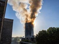 آتشسوزی در برج مسلماننشین لندن! +تصاویر