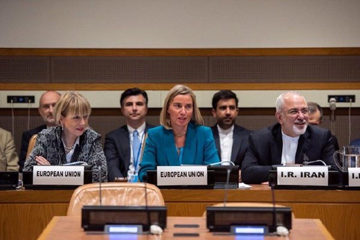 رایزنی وزرای خارجه ایران و 1+4 در نیویورک