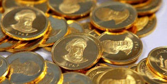 حباب نیم میلیونی سکه برای چیست؟