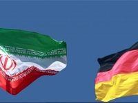 همکاری آلمان و ایران در زمینه تگرگ زدایی