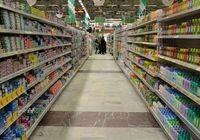 همکاری آلمان و فرانسه برای راهاندازی فروشگاههای زنجیرهای