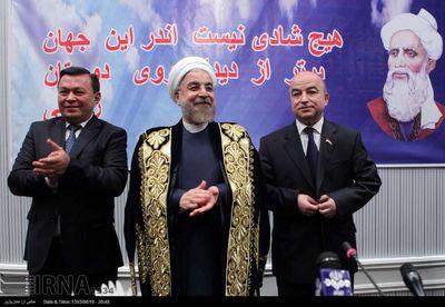 لباسزرین آکادمی علوم تاجیکستان برتن روحانی