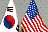 رایزنی وزرای خارجه کرهجنوبی و آمریکا درباره کرهشمالی