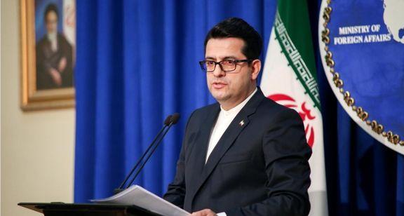 واکنش وزارت خارجه به تحریم آذری جهرمی توسط آمریکا