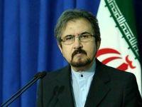 اعتراض به اظهارات مداخلهجویانه وزیر خارجه آمریکا