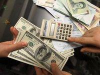 پوست موز دلار زیر پای دولت