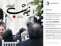 مداحی بازیگر معروف در مراسم عزاداری+ عکس